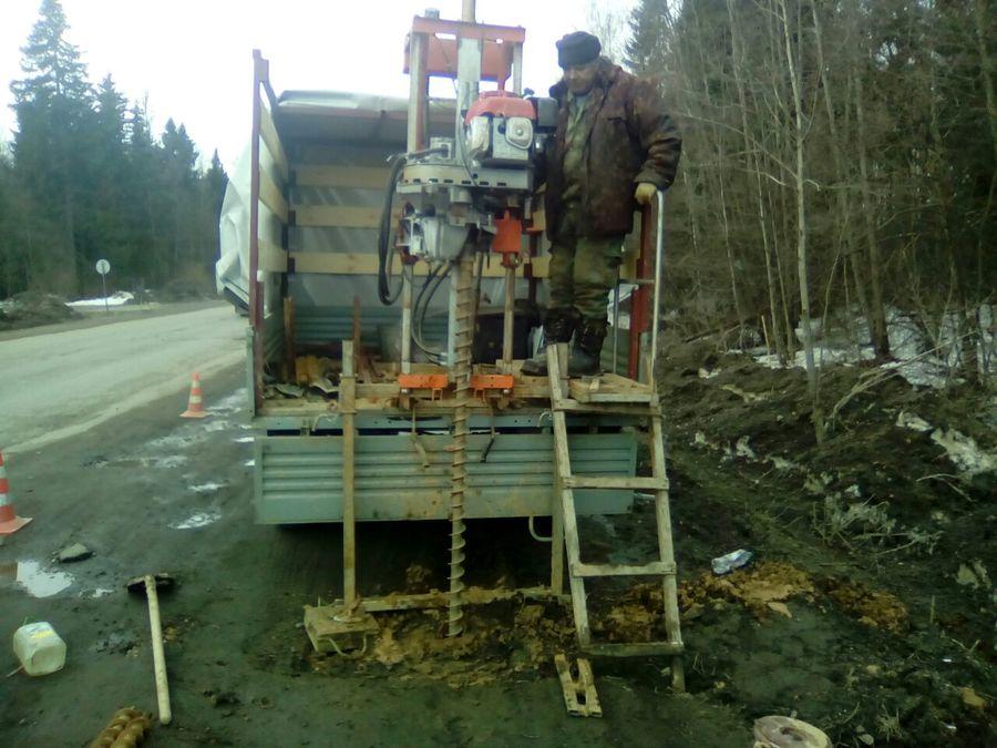 belatgeo.ru