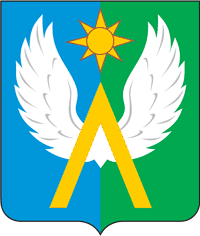 Coat_of_Arms_of_Lukhovitsy_(Moscow_oblast)