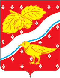 Coat_of_Arms_of_Orekhovo-Zuevo_(Moscow_oblast)