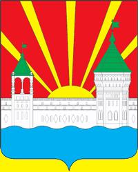 Coat_of_Arms_of_Dzerzhinsky_(Moscow_oblast)